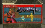 Dragon Buster - Famicom