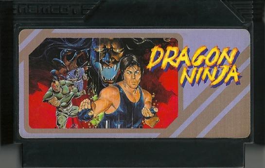 Dragon Ninja (Bad Dudes)
