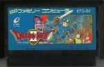Dragon Quest II - Famicom