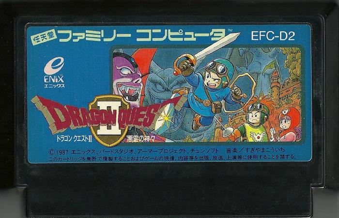 Dragon Quest II - Famicom