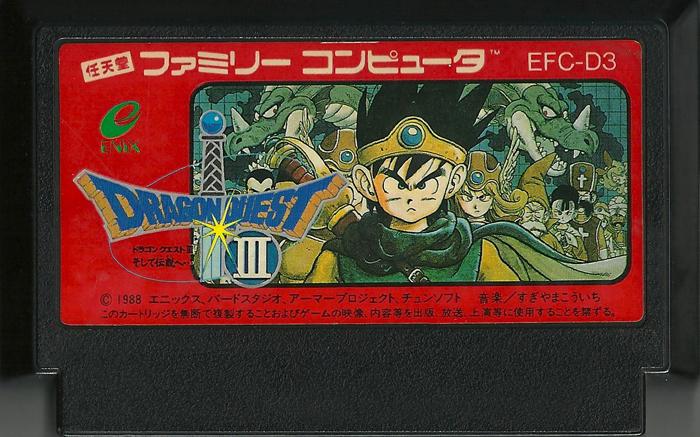 Dragon Quest III - Famicom