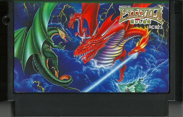 Dragon Scroll- Yomigaerishi Maryuu - Famicom