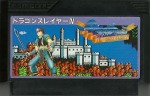 Dragon Slayer IV - Famicom