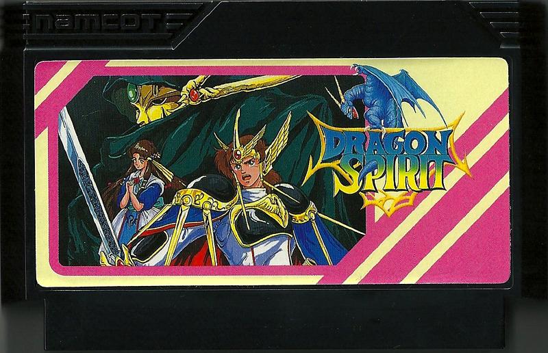 New Famicom additions: Airwolf, Dragon Spirit, Flipull, Holy