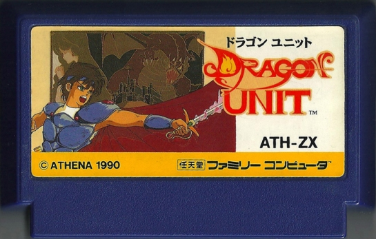 Dragon Unit (Castle of Dragon)