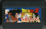Dragonball Z Kyoushuu Saiyajin - Famicom