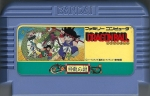 Dragonball - Famicom