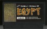 Egypt - Famicom