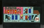 Elevator Action - Famicom