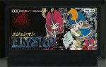 Elysion - Famicom