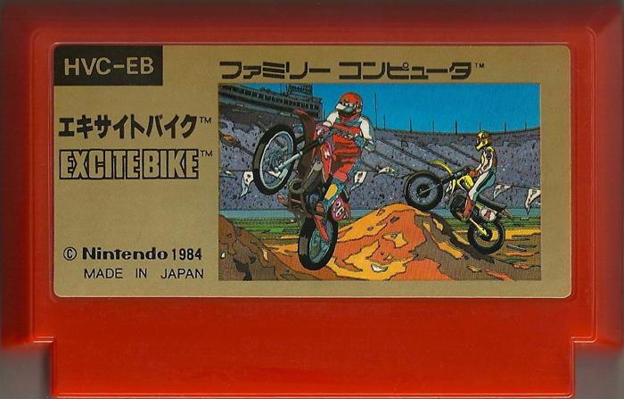 Excite Bike - Famicom