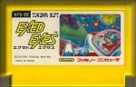 Exed Exes - Famicom