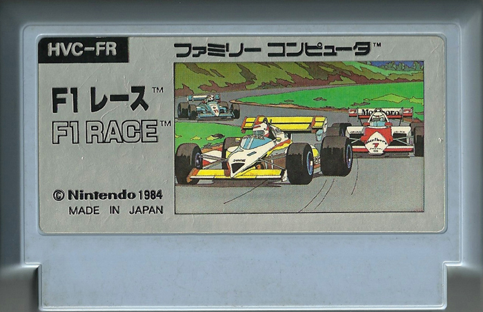 F1 Race - Famicom