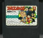 Famicom Jump 2 - Famicom