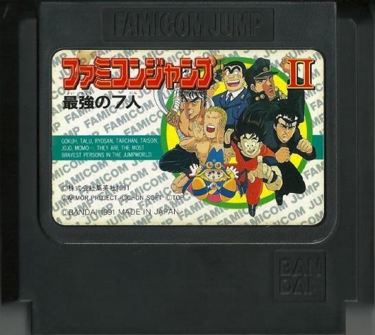 Famicom Jump 2