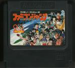 Famicom Jump - Famicom