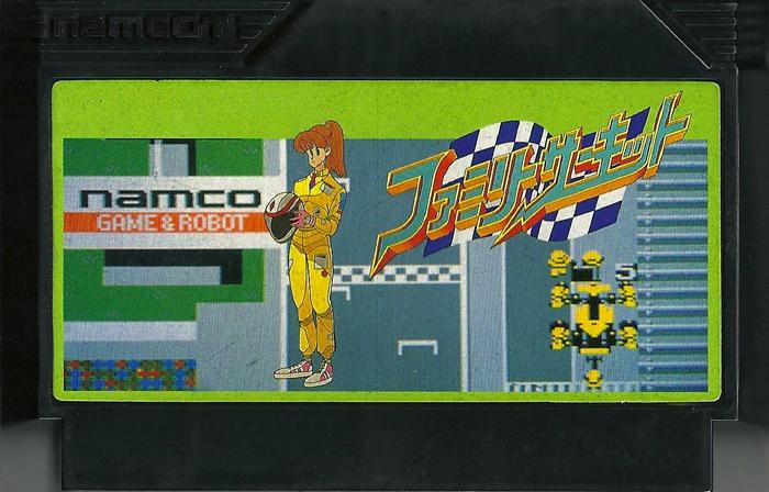 Family Circuit - Famicom