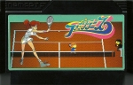 Family Tennis - Famicom