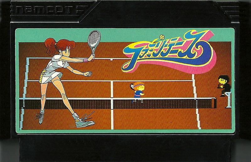 Family Tennis - Famicom