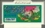 Fantasy Zone II Opa Opa no Namida - Famicom