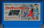 Fighting Road - Famicom