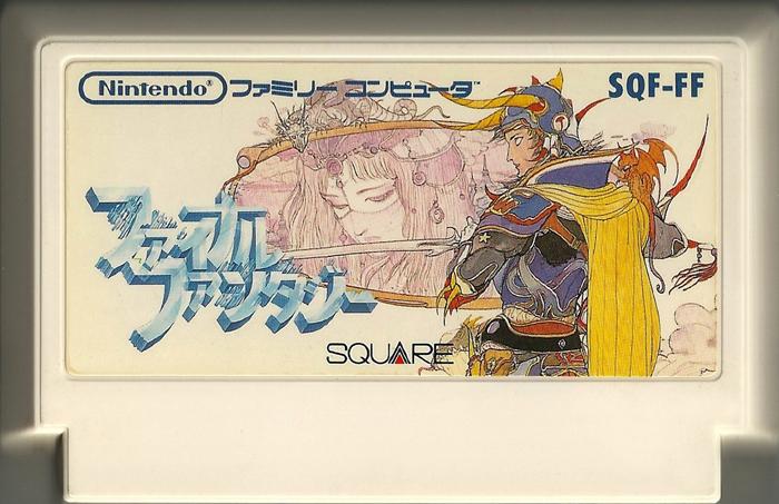 Final Fantasy - Famicom