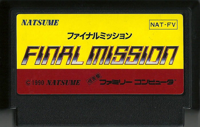 Final Mission - Famicom