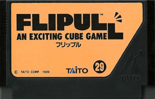 Flipull_