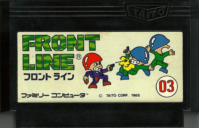 Front Line - Famicom
