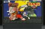 Ganbare Goemon 2 - Famicom