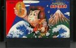 Ganbare Goemon! Karakuri Douchou - Famicom