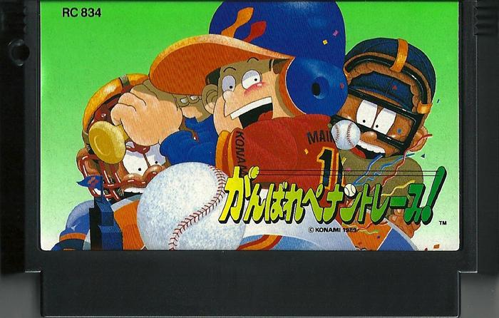Ganbare Penantoreesu! - Famicom