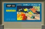 Geimos - Famicom