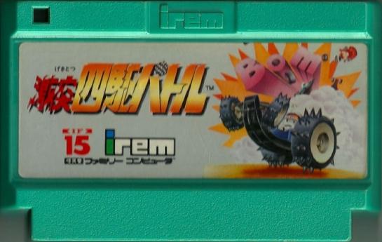 Gekitotsu!! Yonku Battle