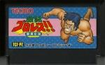 Gekitou Pro Wrestling Toukon Densetsu - Famicom