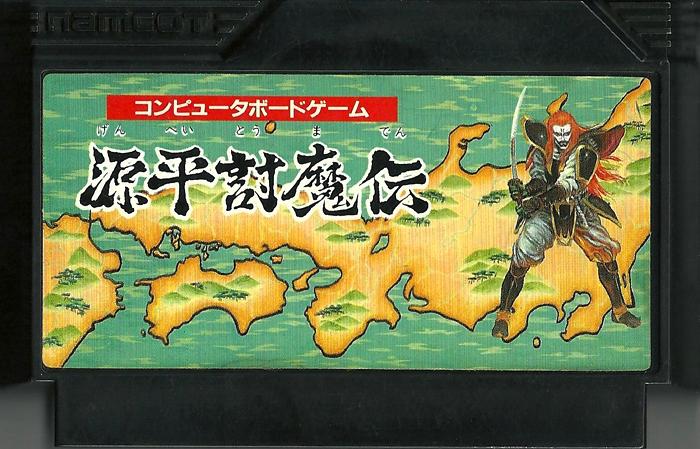 Genpei Toumaden - Famicom
