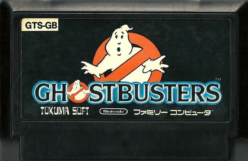 Ghostbusters - Famicom