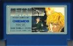 Ginga Eiyuu Densetsu - Famicom