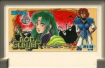 God Slayer (Crystalis) - Famicom