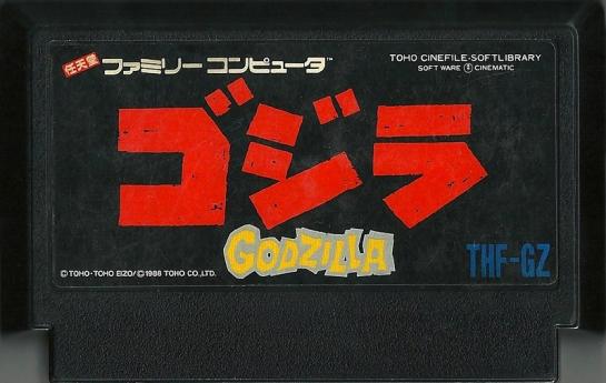 Gojira (Godzilla)_