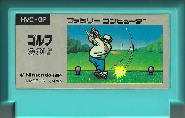 Golf - Famicom