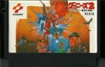 Goonies 2 Flattery Saigo no Chousen - Famicom