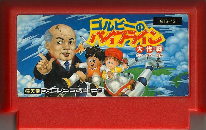 Gorby no Pipeline - Famicom