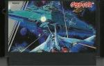 Gradius - Famicom