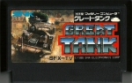 Great Tank - Famicom