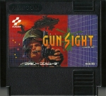 Gun Sight - Famicom