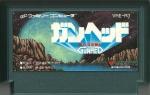 Gunhed Aratanaru Tatakai (Gunhed Blazing Lazers) - Famicom