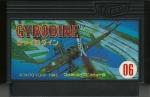 Gyrodine - Famicom