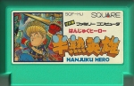 Hanjuku Hero - Famicom