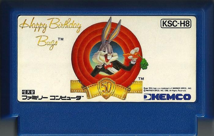 Happy Birthday Bugs - Famicom